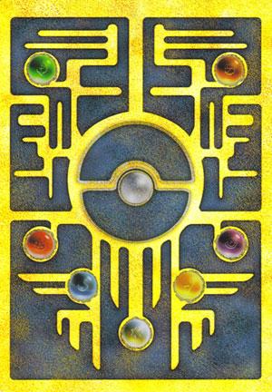 Ancient Mew Back Design