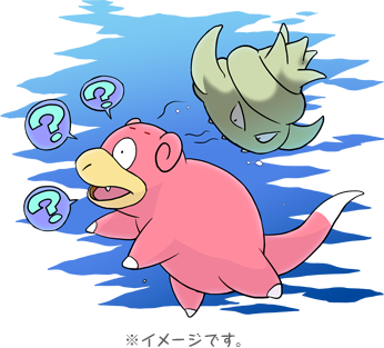 Slowking loses its hat and becomes confused