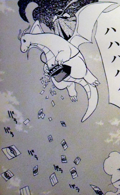 Dragonite scattering invitations in Ono's adaptation of The Birth of Mewtwo