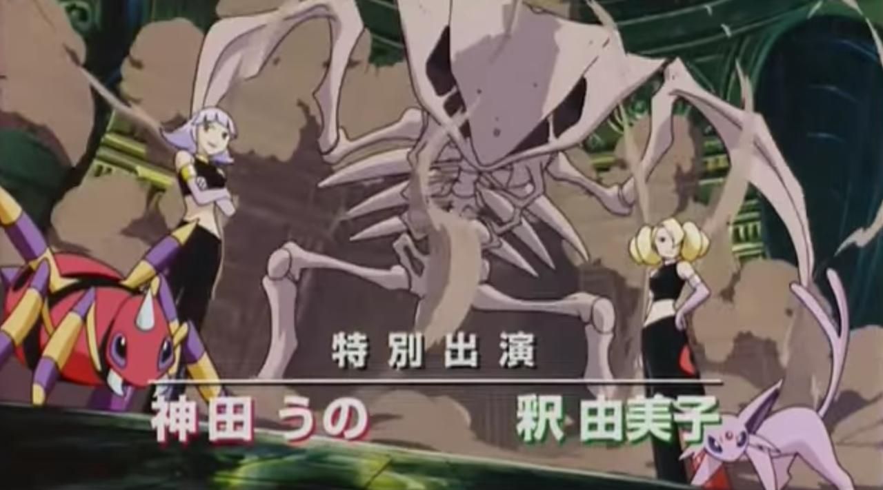 Pokemon Movie Review The Latias Movie Staircase Spirit